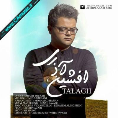 Afshin-Azari-Talagh
