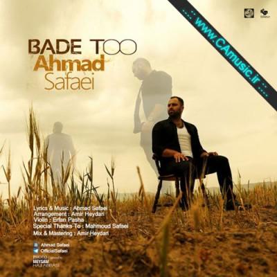 Ahmad-Safaei-Bade-To