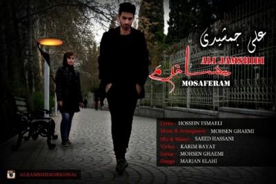 Ali-Jamshidi-Mosaferam