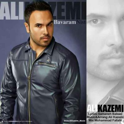 Ali-Kazemi-Bavaram-Nist