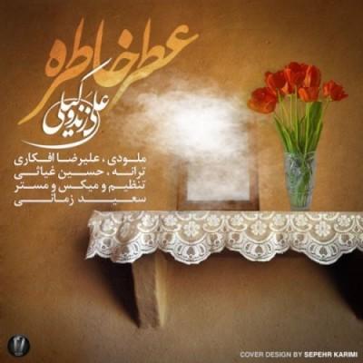 Ali-Zand-Vakili-Atre-Khatereh