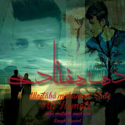 Ali_Hemmati_&_Mojtaba_Mohammad_Zade_-_Dahe_Haftadi_Cover