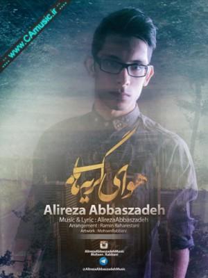 Alireza-Abbaszadeh