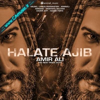 Amir-Ali-Halate-Ajib