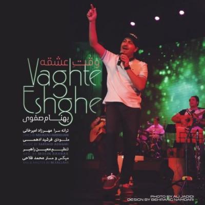 Behnam-Safavi-Vaghte-Eshghe
