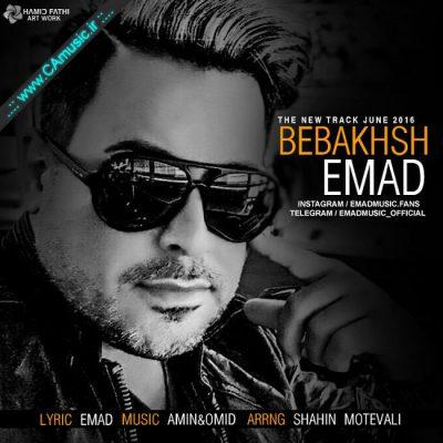 Emad-Bebakhsh