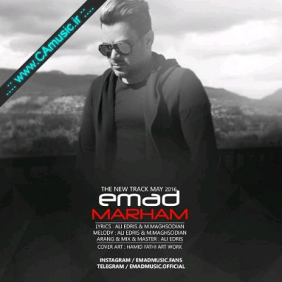 Emad-Marham