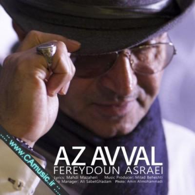 Fereydoun-Az-Avval