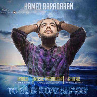 Hamed-Baradaran