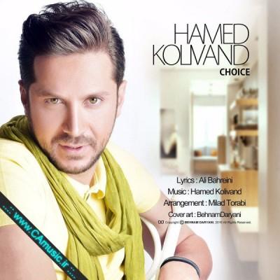 Hamed Kolivand - Entekhab