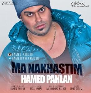 Hamed-Pahlan-Ma-Nakhastim