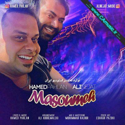 Hamed Pahlan - Masoumeh