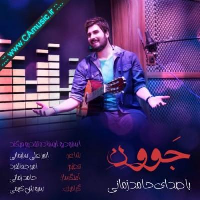 Hamed-Zamani-Javoon