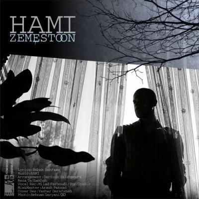 Hami-Zemestoon
