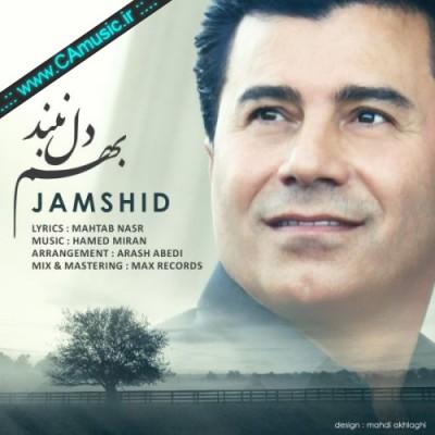 Jamshid-Behem-Del-Naband
