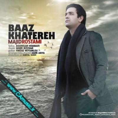 Majid-Rostami-Baz-Khatereh