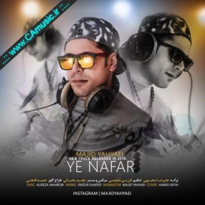 Majid-Yahyaei-Ye-Nafar