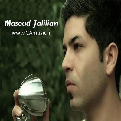 Masoud-Jalilian