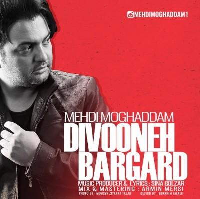 Mehdi-Moghaddam-Divooneh-Bargard
