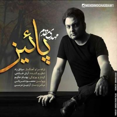Mehdi-Moghaddam-Payiz