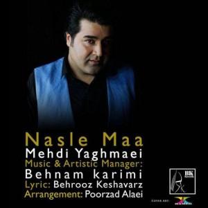 Mehdi-Yaghmaei-Nasle-Maa