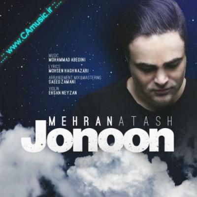 Mehran-Atash-Jonoon