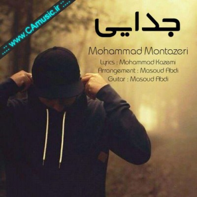 Mohammad-Montazeri-Jodaei