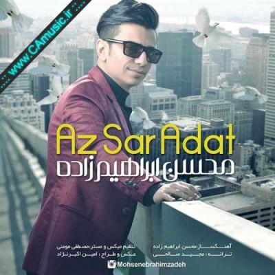Mohsen-Ebrahimzadeh-Az-Sare-Adat
