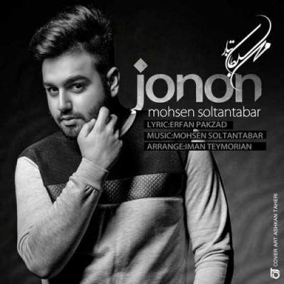 Mohsen-Soltantabar-Jonon