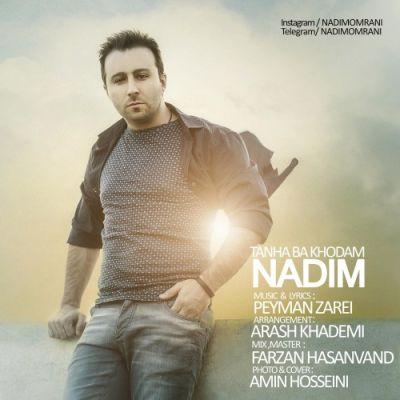 Nadim-Tanha-Ba-Khodam