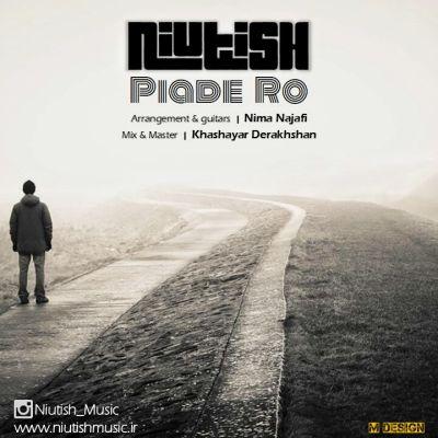 Niutish-Piade-Ro