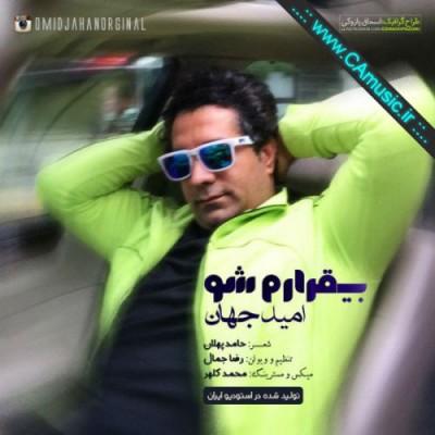 Omid-Jahan-Bighararam-Sho