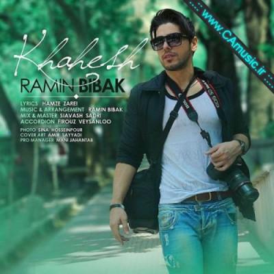 Ramin-Bibak-Khahesh