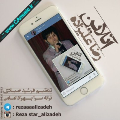 Reza-Alizadeh-Online