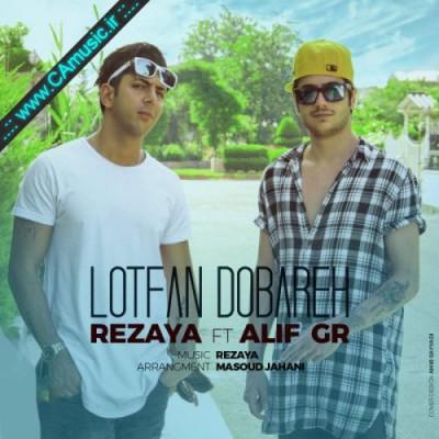 Rezaya-Lotfan-Dobareh-Ft-Alif-Gr