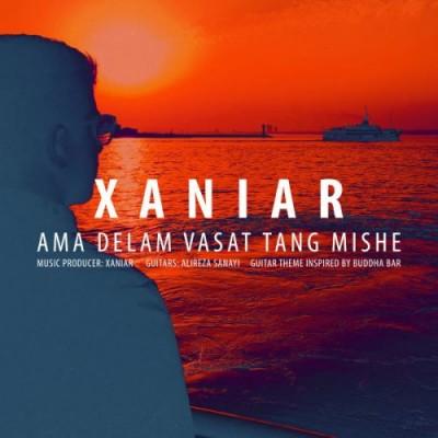 Xaniar-Ama-Delam-Vasat-Tang-Mishe
