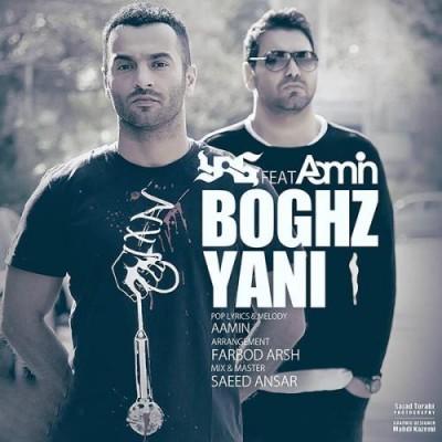 Yas-Boghz-Yani-(Ft-Aamin)