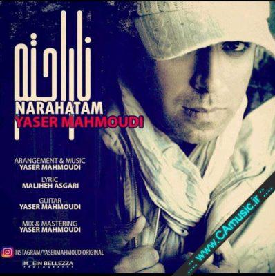 Yaser-Mahmoudi-Narahatam