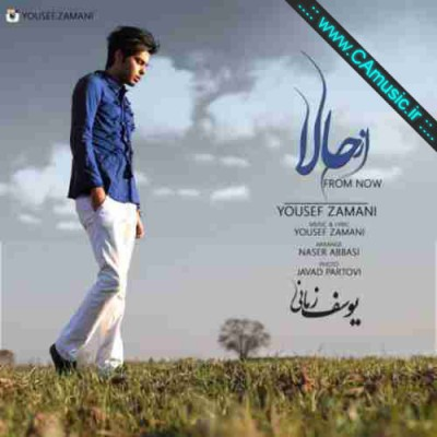 Yousef-Zamani-Az-Hala